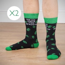 Hold The Sprouts Socks Twinpack